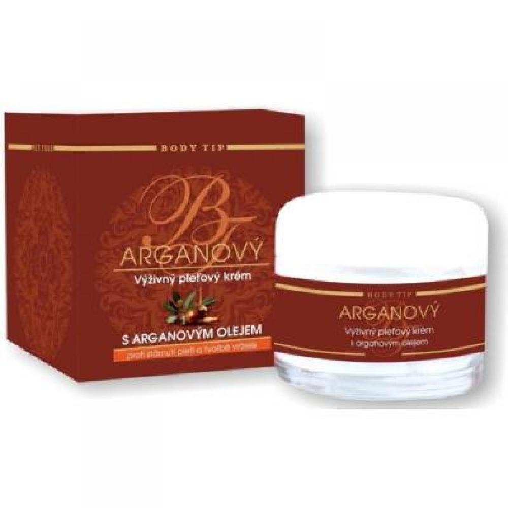 Arganový Pleťový krém s vyživujícím olejem 50 ml