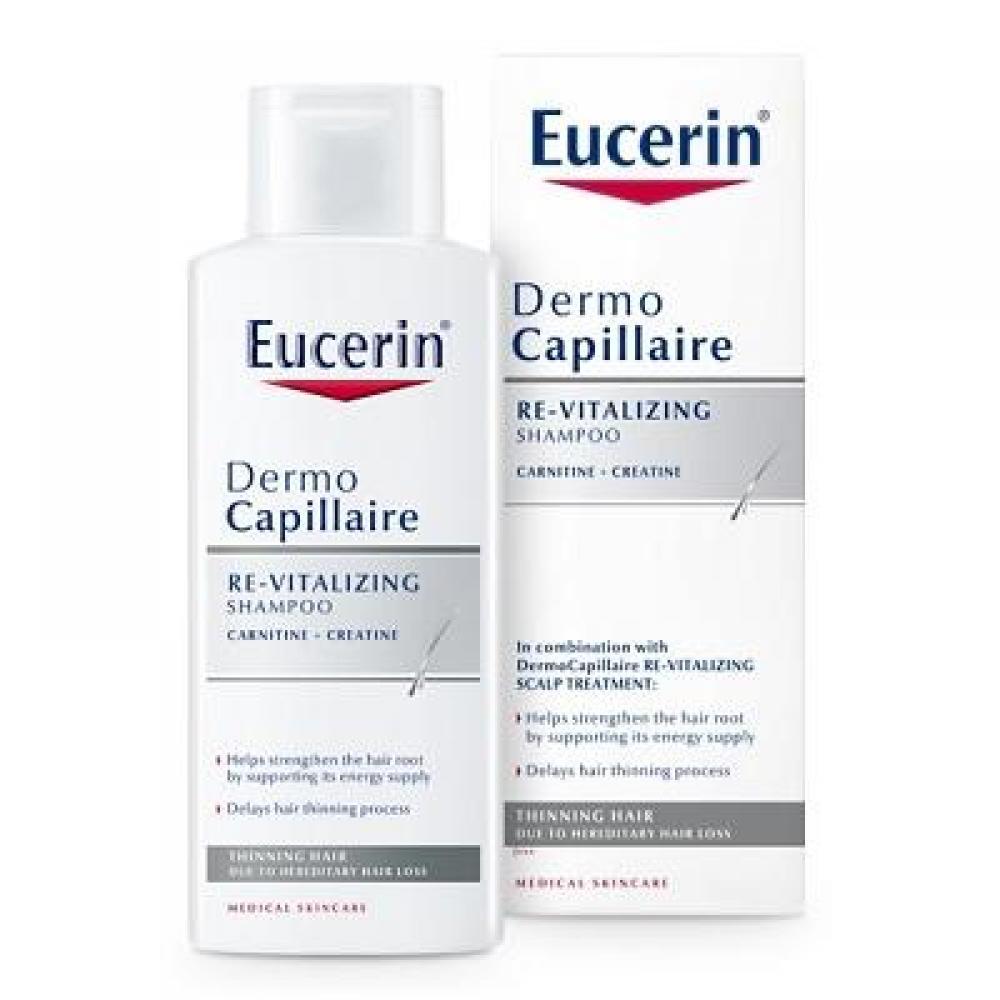 b97d226bf EUCERIN DermoCapillaire Šampón proti vypadávaniu vlasov 250 ml ...