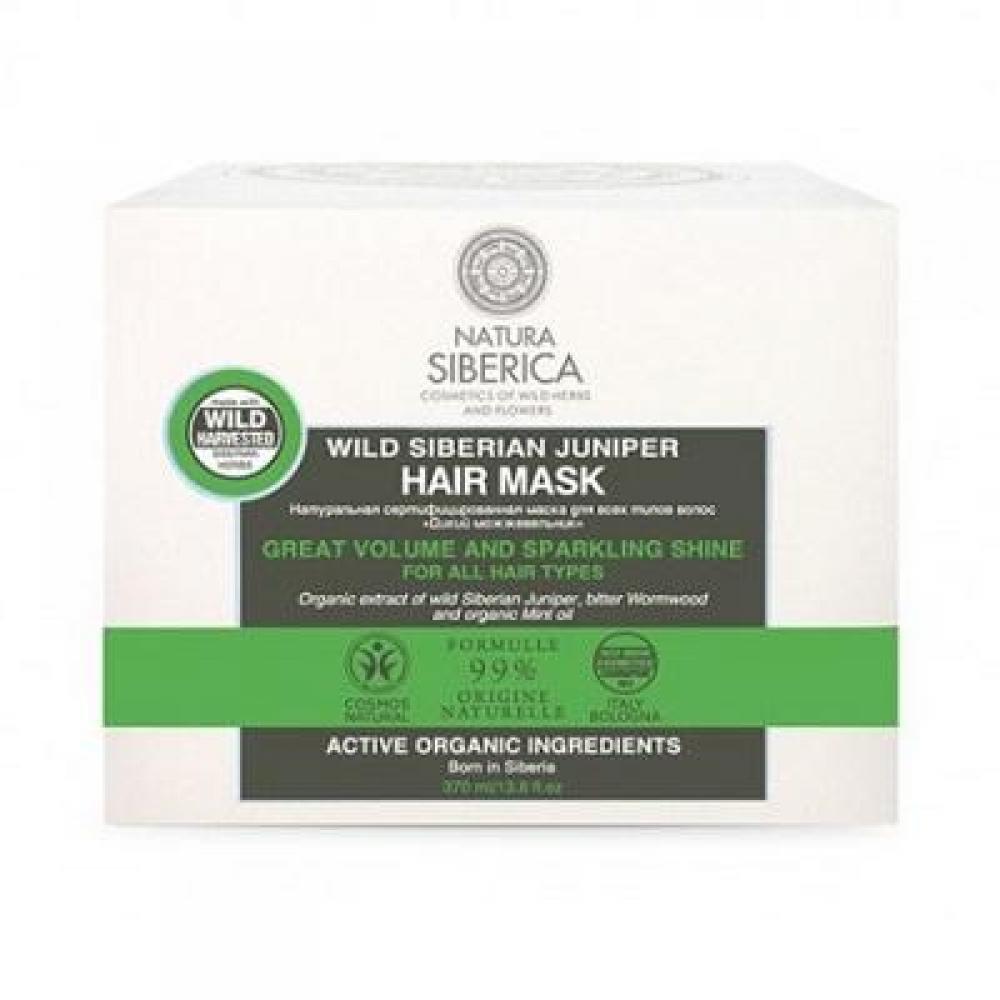 NATURA SIBERICA Maska pre všetky typy vlasov Divoká borievka 120 ml
