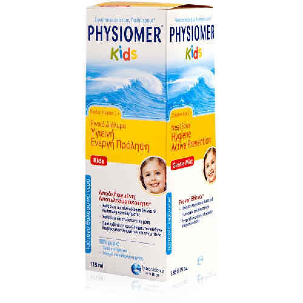 GOËMAR LE LABORATOIRE DE LA MER Physiomer kids nosny spray 115 ml