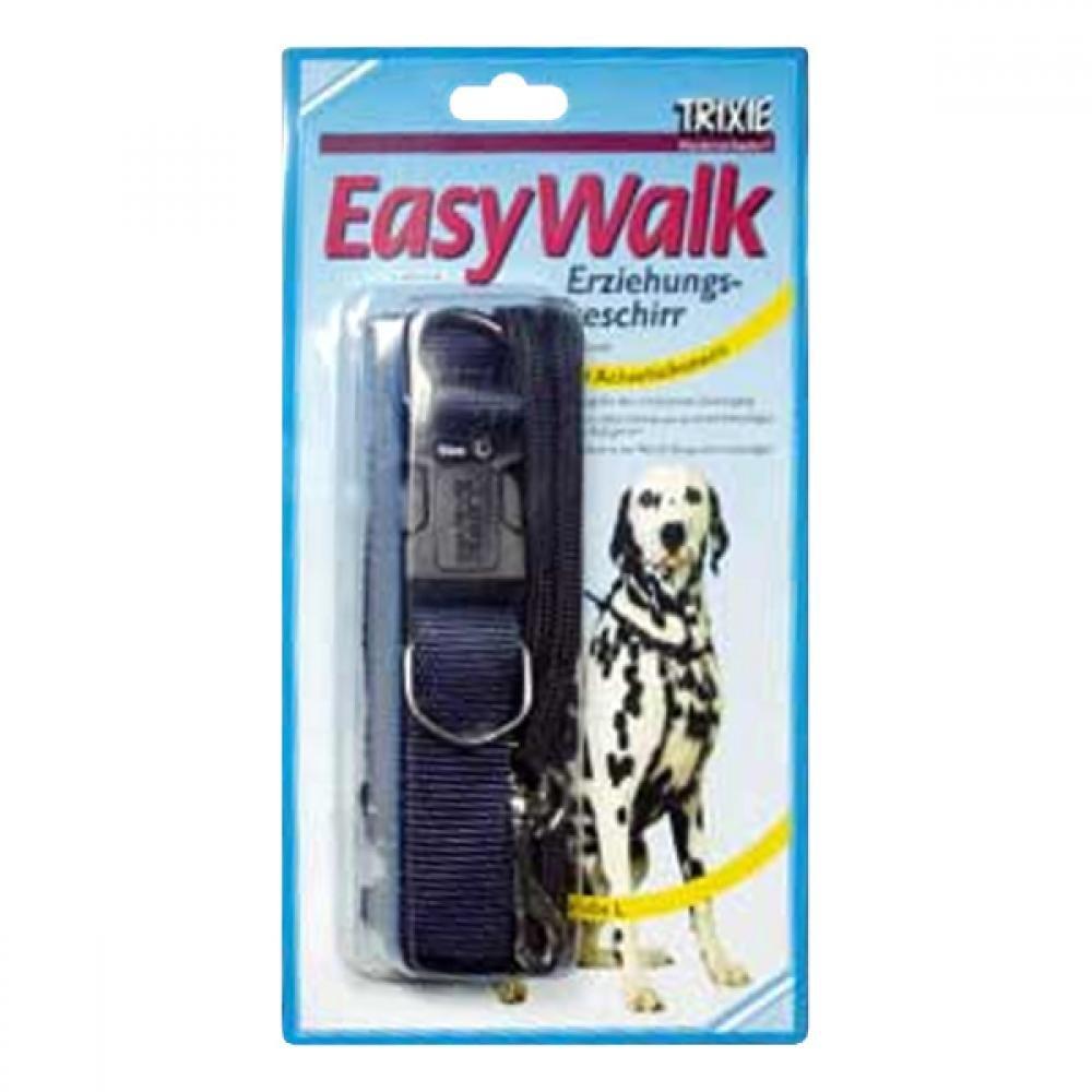 Postroj proti ťahaniu Easy Walk L 40-60 / 2,5cm Trixie