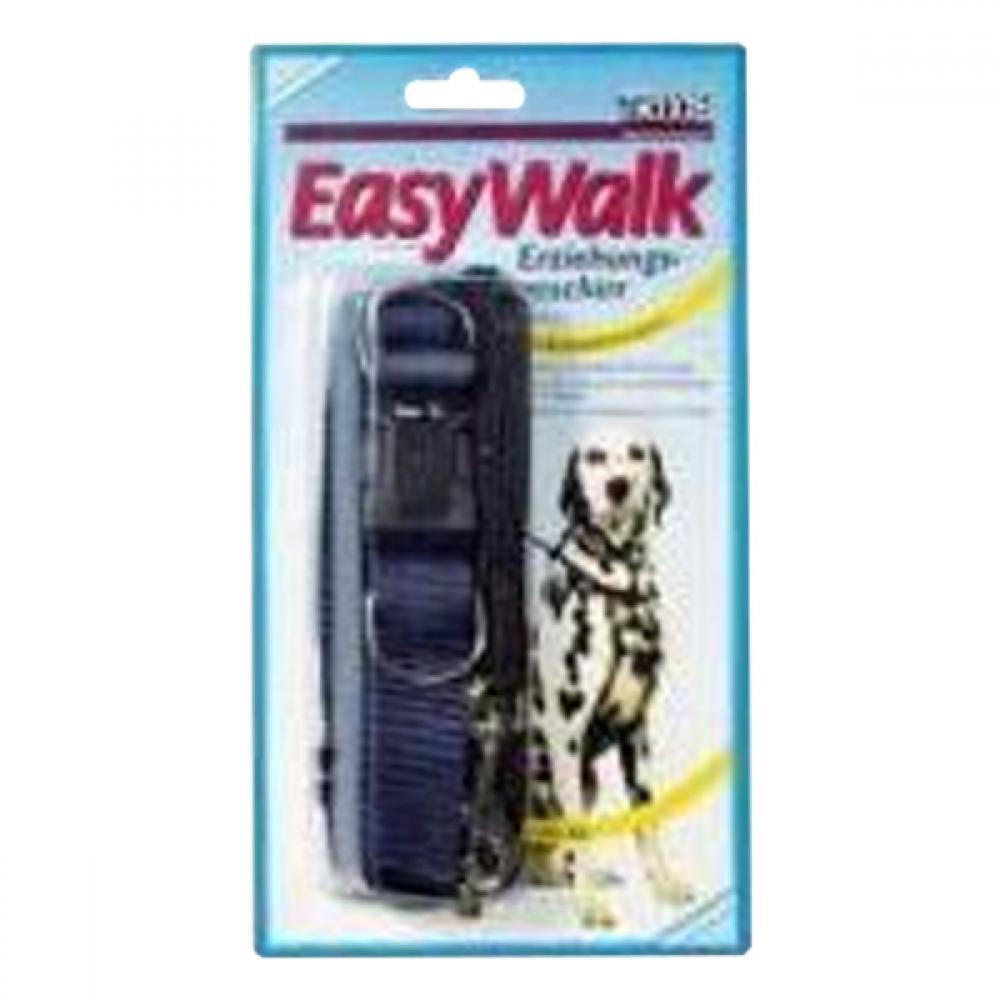 Postroj proti ťahaniu Easy Walk XL 55-80 / 2,5cm Trixie