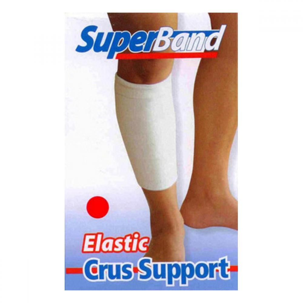 Superband Elastická bandáž - lýtko vel.S